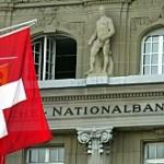 如何才能知道一家瑞士外汇经纪商或银行是否正规?