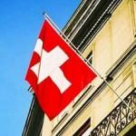 简要介绍瑞士的银行监管机制
